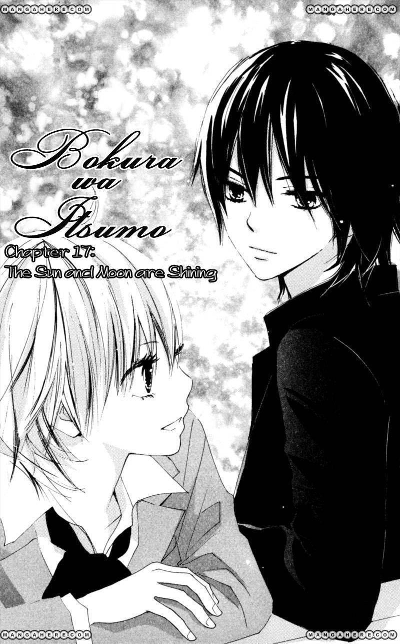 Bokura wa Itsumo 17 Page 1