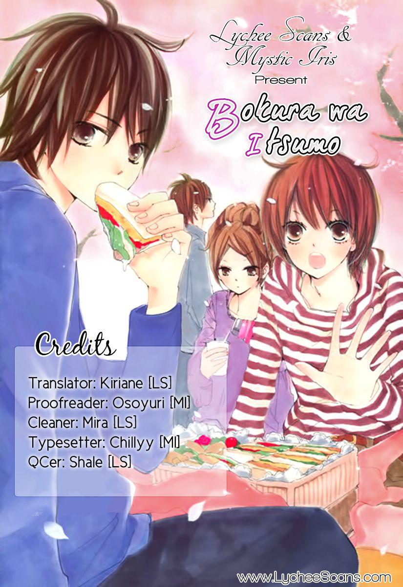 Bokura wa Itsumo 37 Page 1