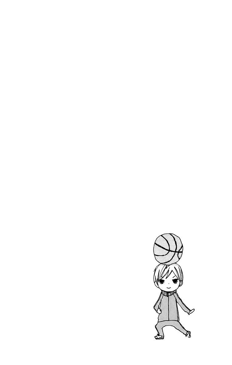 Bokura wa Itsumo 37 Page 2