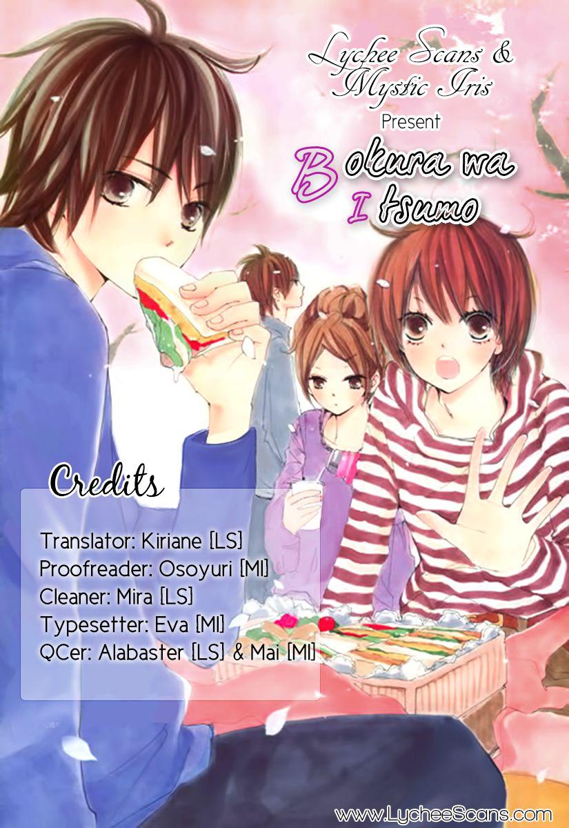 Bokura wa Itsumo 38 Page 1