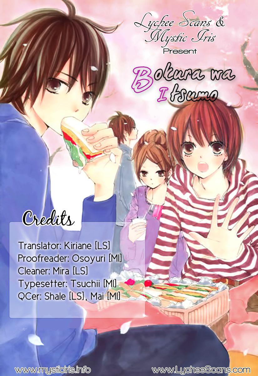 Bokura wa Itsumo 42 Page 1