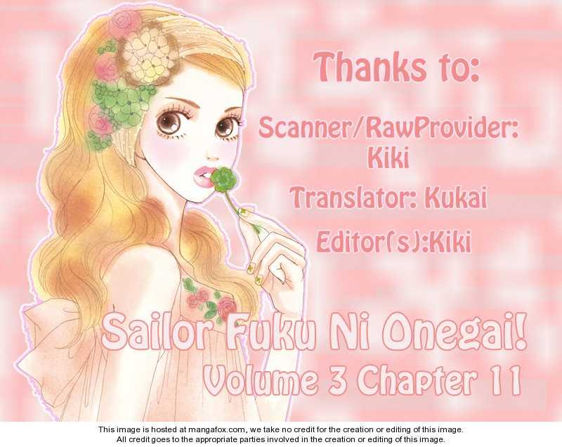 Sailor Fuku ni Onegai! 11 Page 1