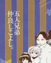 Hunter x Hunter dj - Gonin Kyoudai Nakayoshi Koyoshi