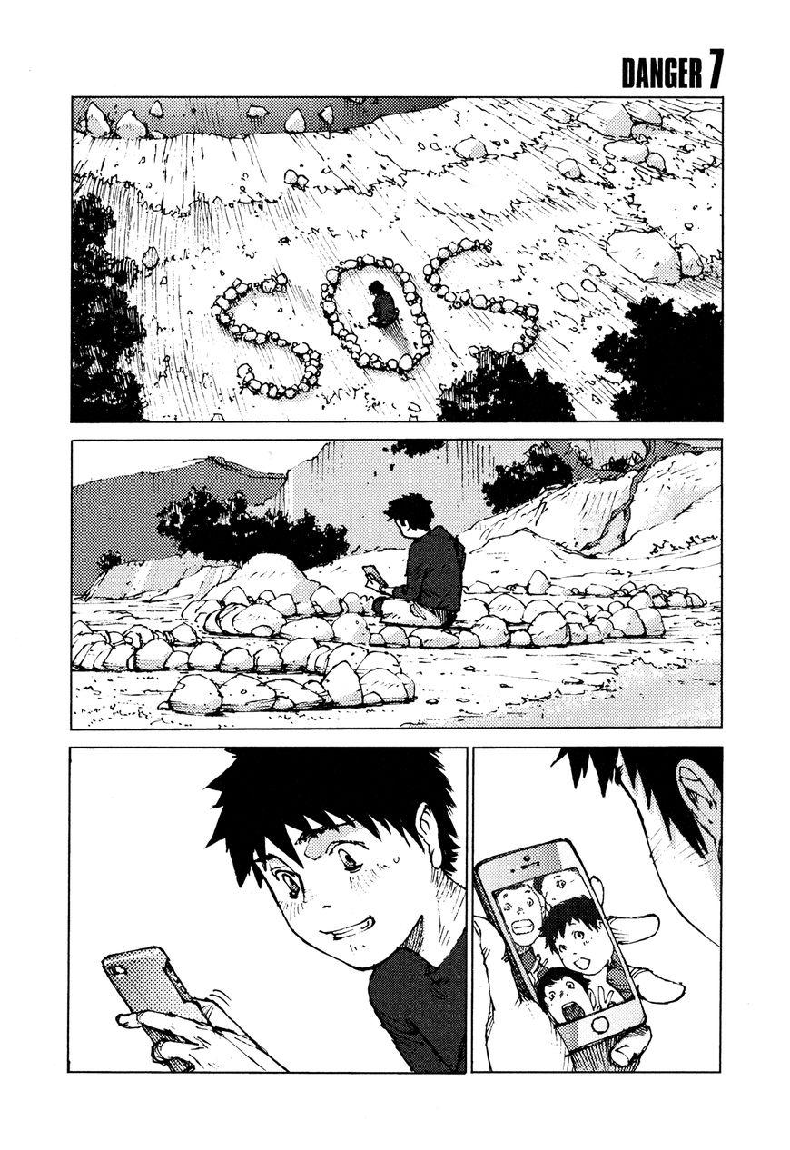 Survival - Shounen S no Kiroku 7 Page 1