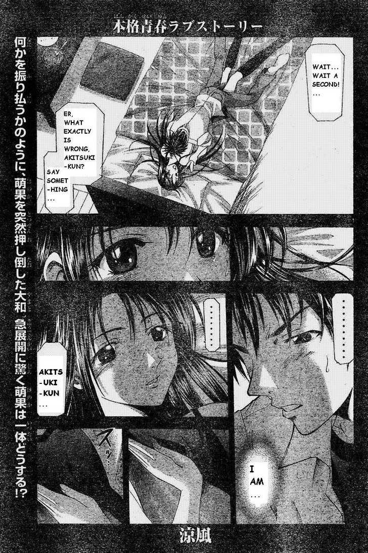 Suzuka 44 Page 1