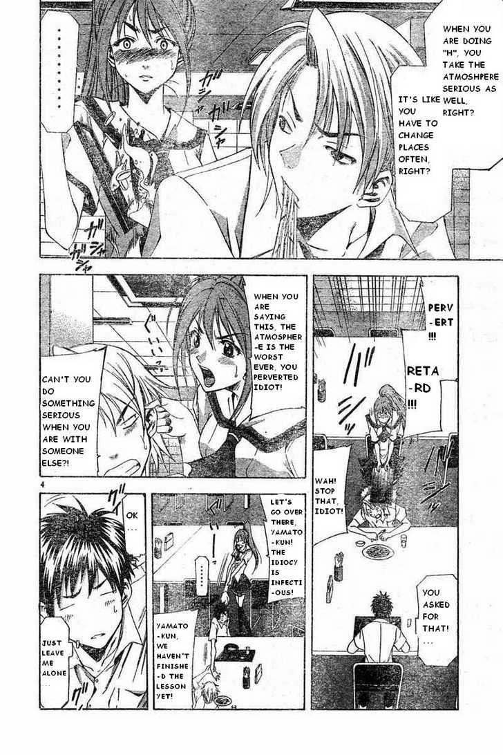 Suzuka 45 Page 4