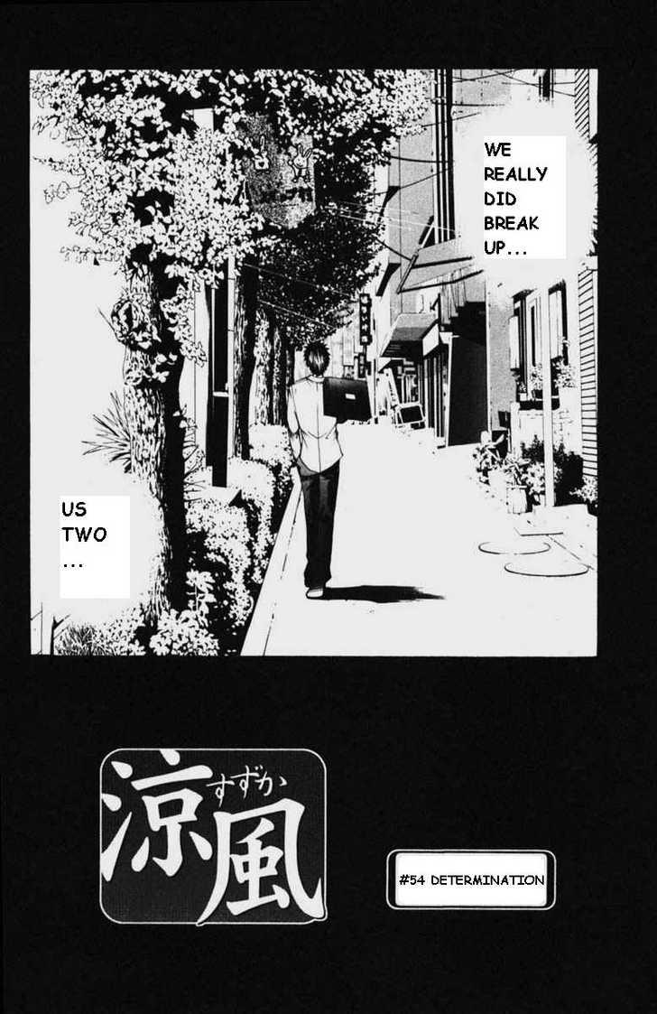 Suzuka 54 Page 2