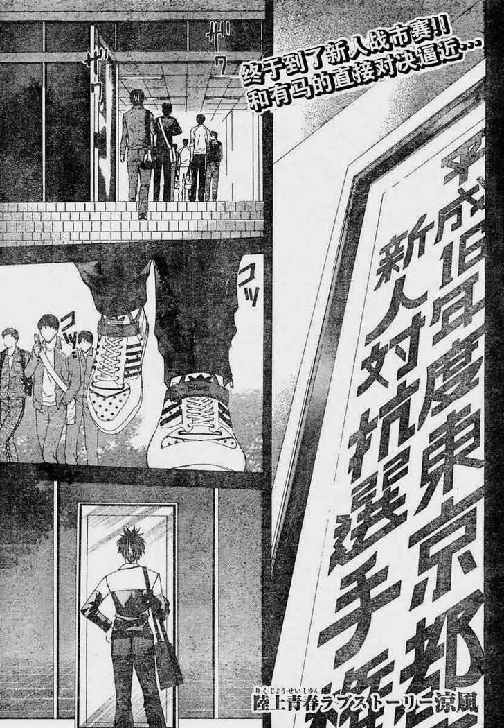 Suzuka 65 Page 1