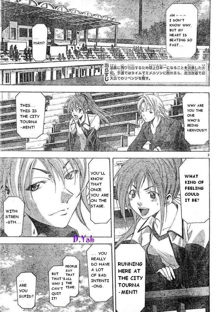 Suzuka 65 Page 3