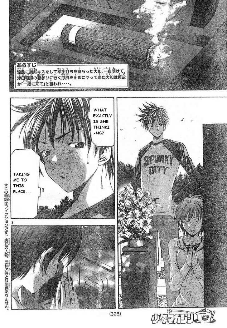 Suzuka 72 Page 2