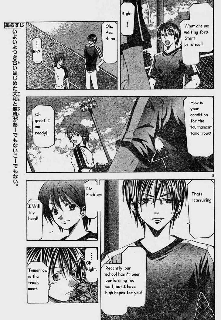 Suzuka 75 Page 3