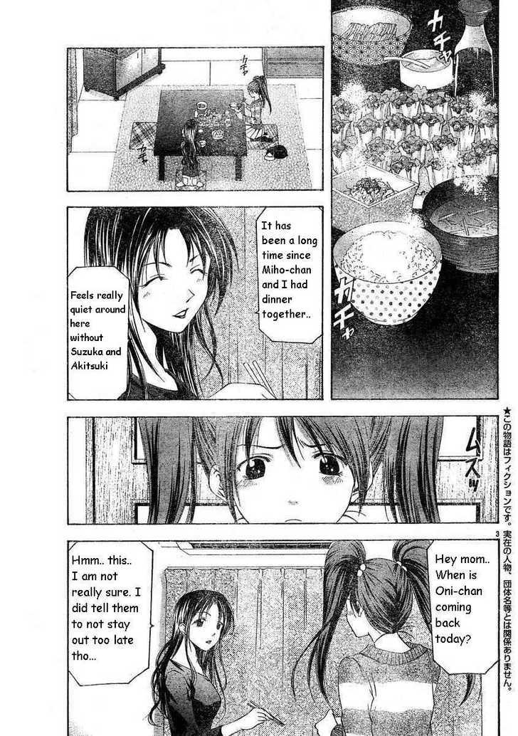 Suzuka 80 Page 3
