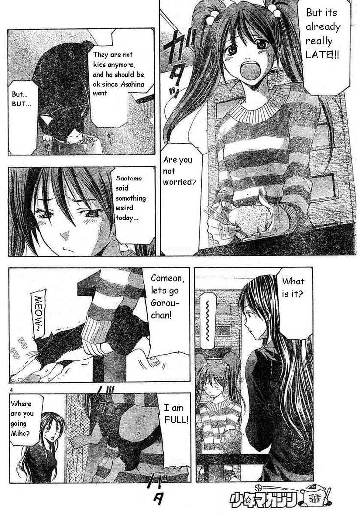Suzuka 80 Page 4