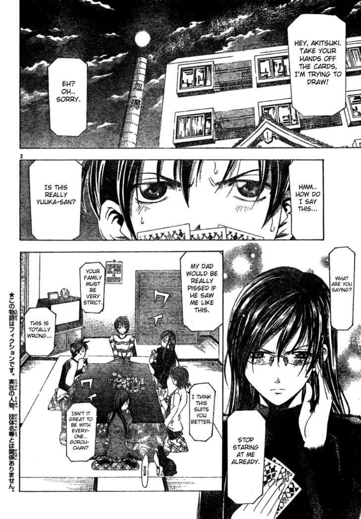 Suzuka 91 Page 2