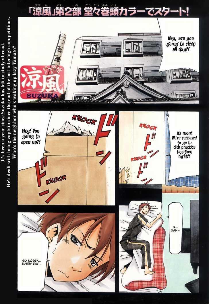 Suzuka 121 Page 2