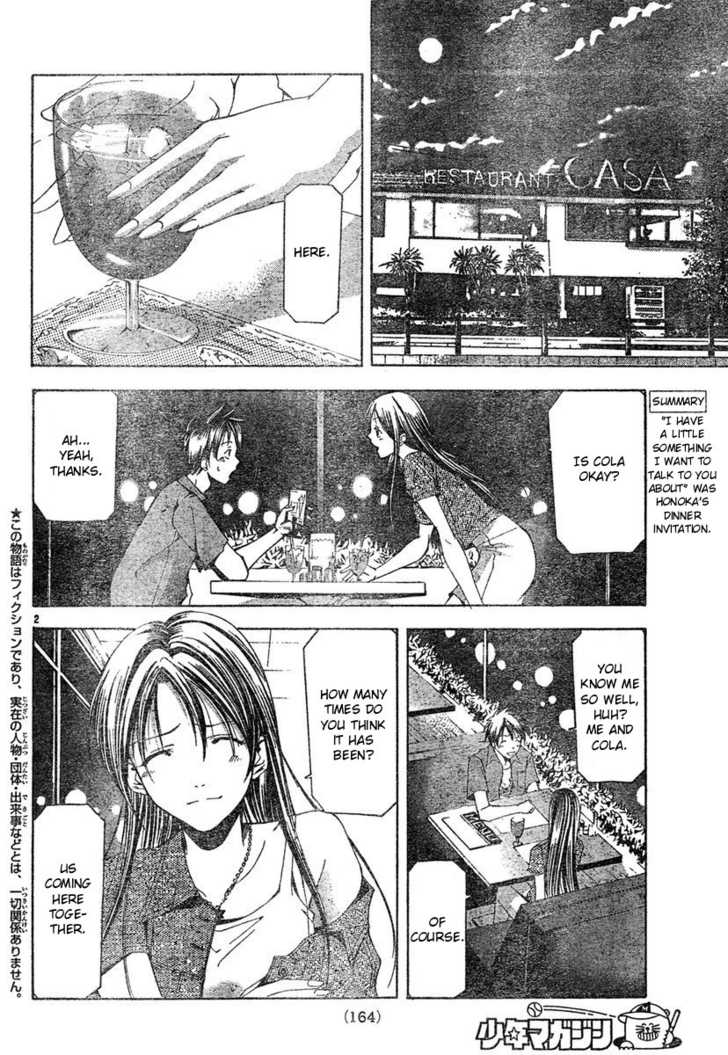 Suzuka 125 Page 2