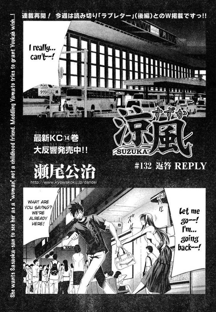 Suzuka 132 Page 1