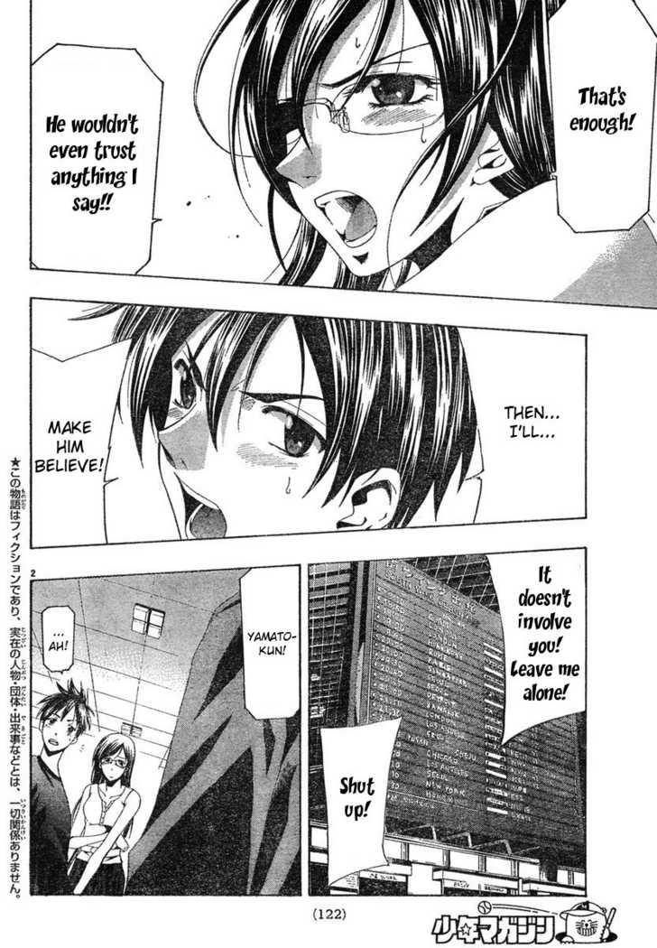 Suzuka 132 Page 2