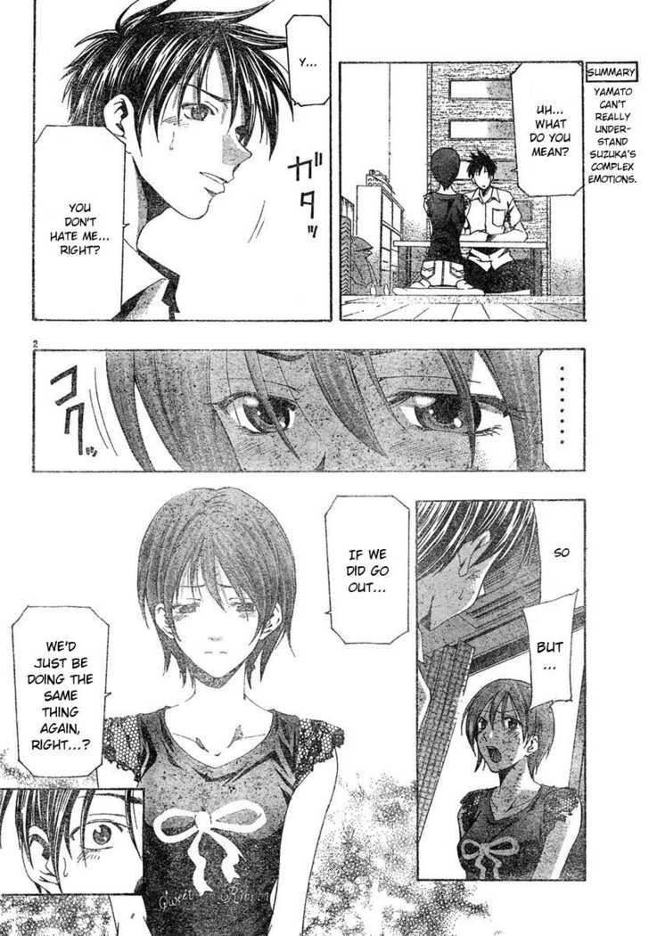 Suzuka 135 Page 2