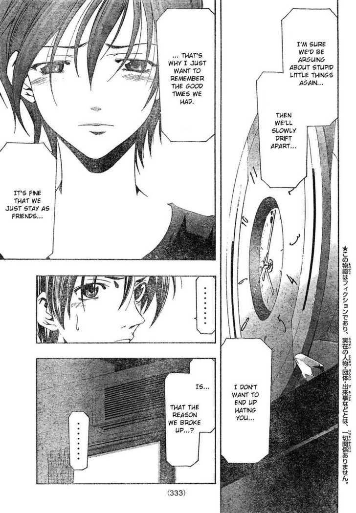 Suzuka 135 Page 3