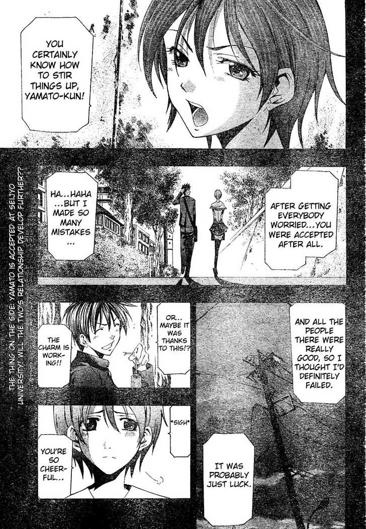Suzuka 142 Page 2