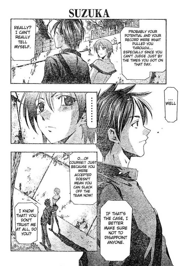 Suzuka 142 Page 3