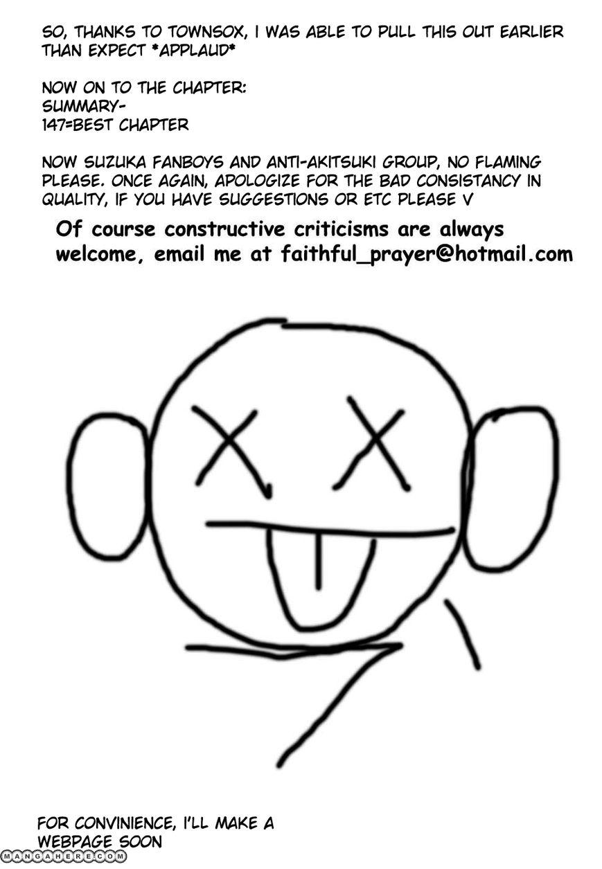 Suzuka 147 Page 1