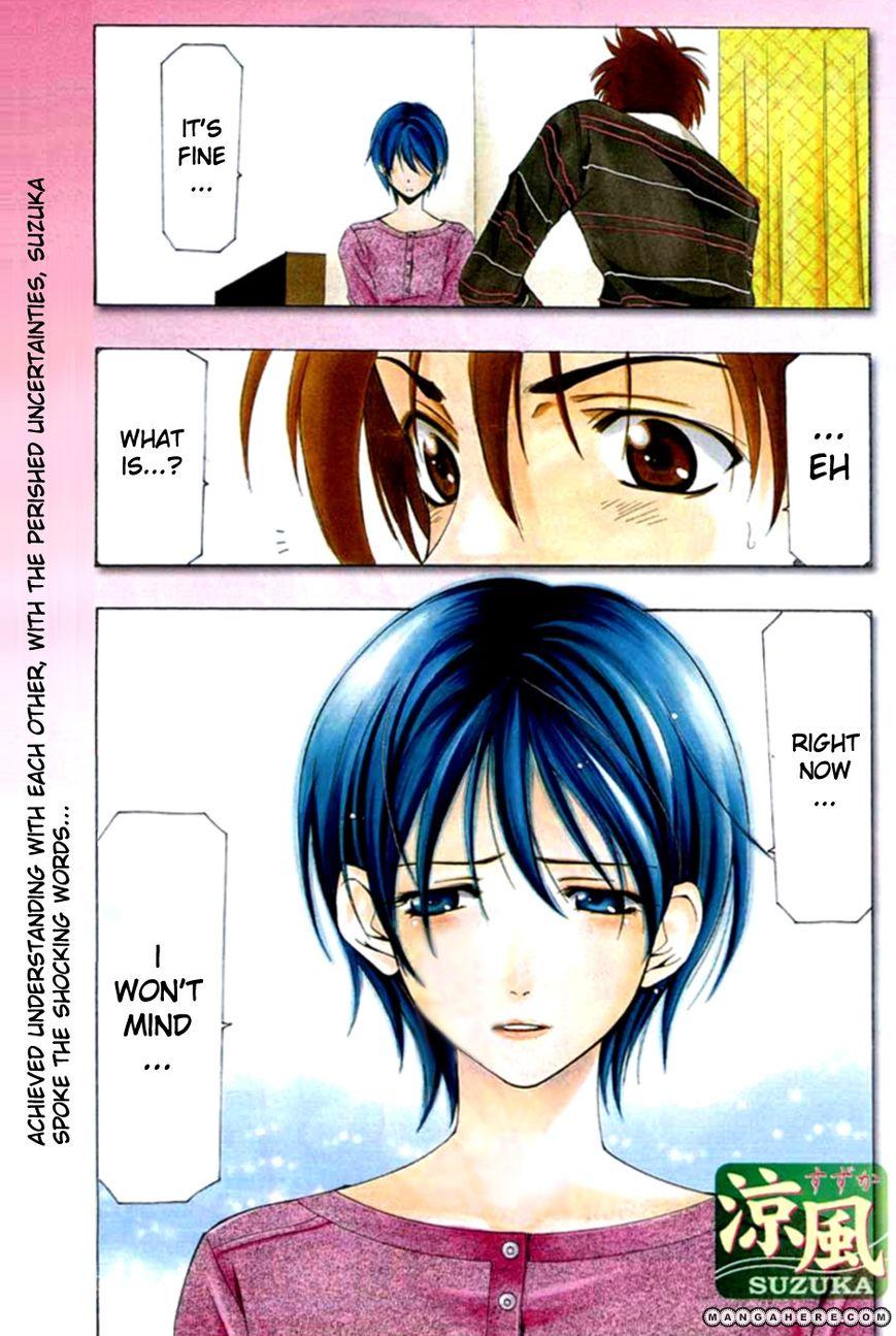 Suzuka 147 Page 2