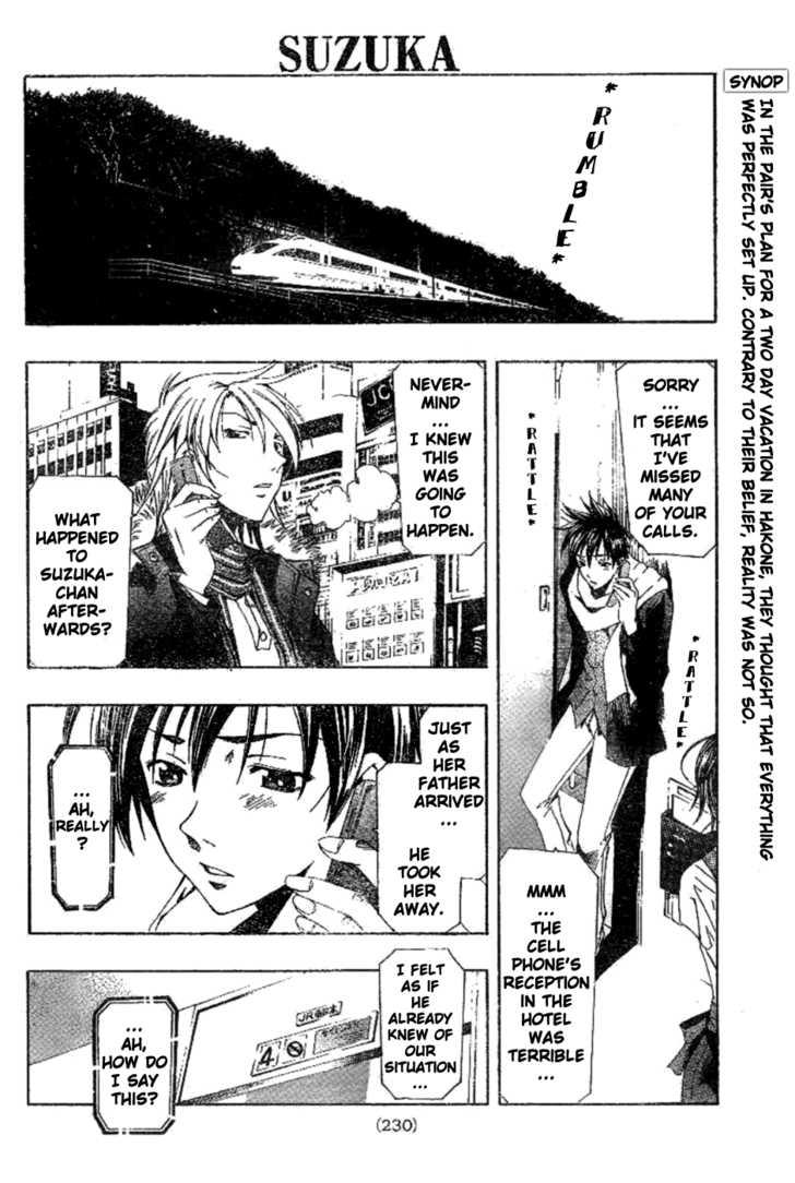 Suzuka 153 Page 2