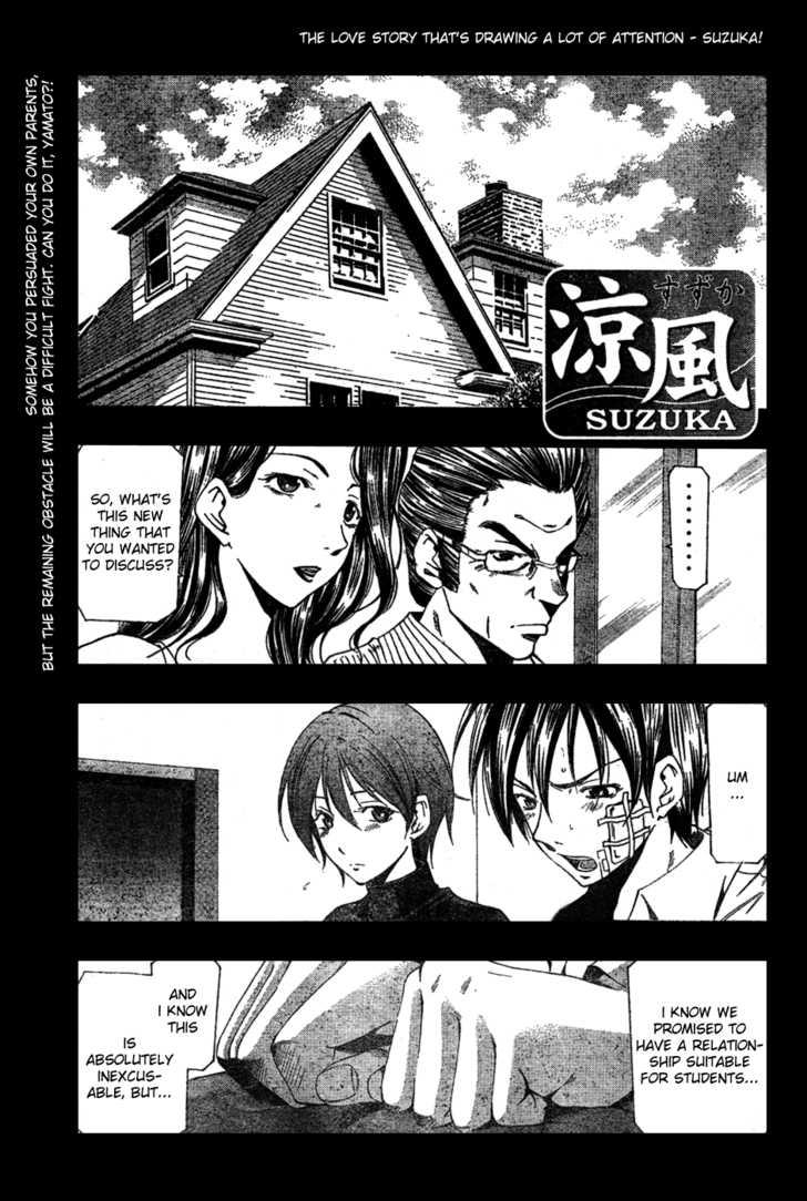 Suzuka 161 Page 2