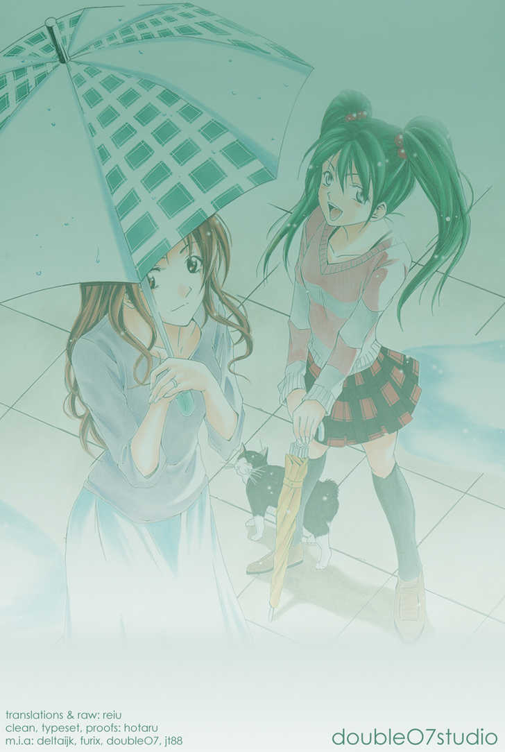 Suzuka 164 Page 1