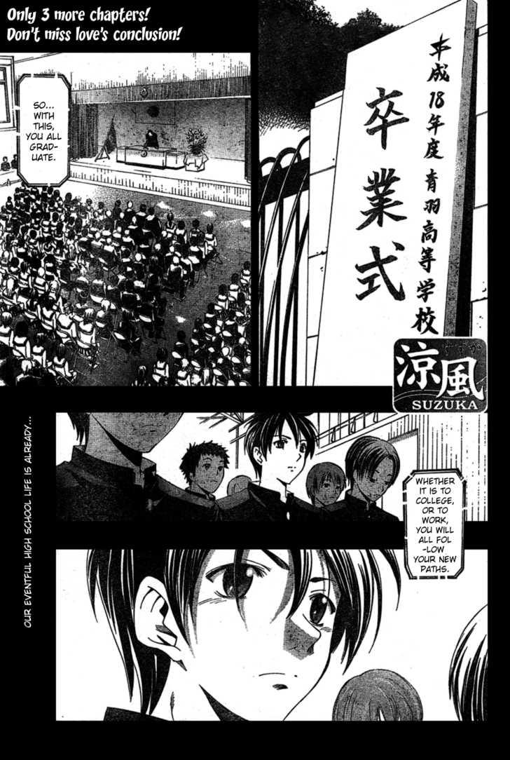 Suzuka 164 Page 2
