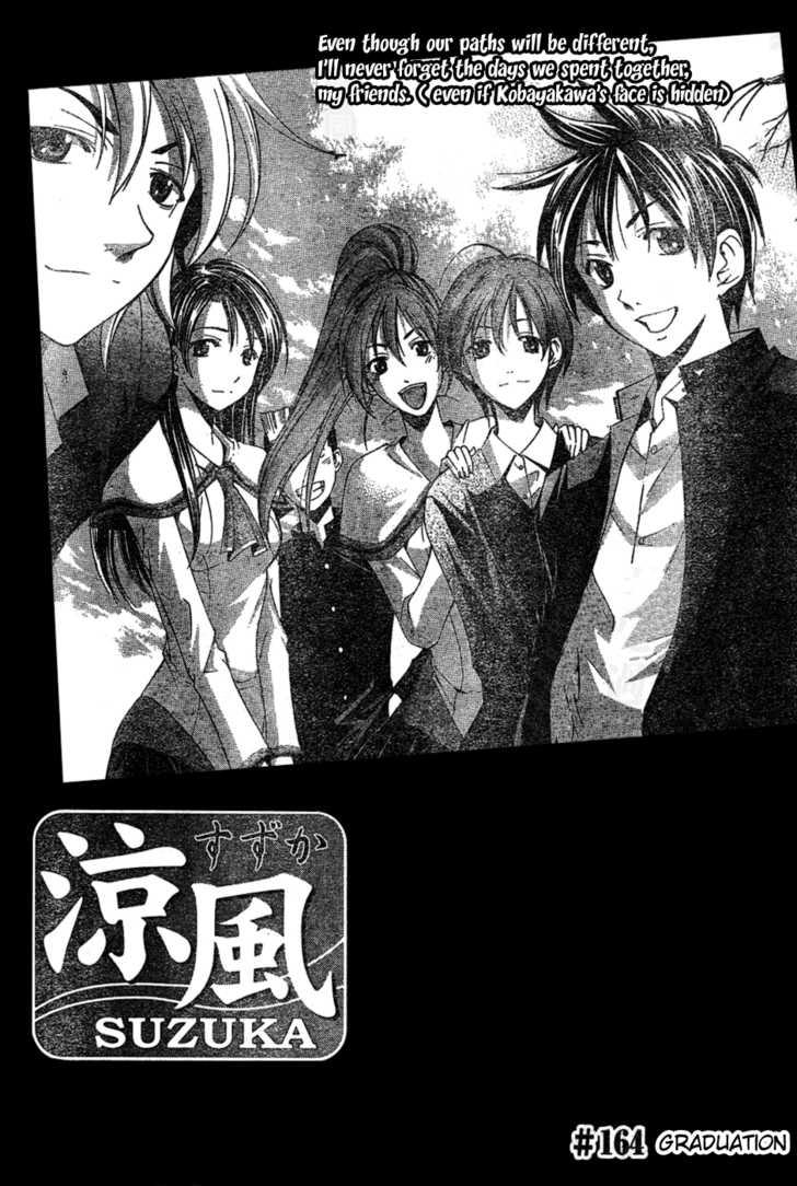 Suzuka 164 Page 3