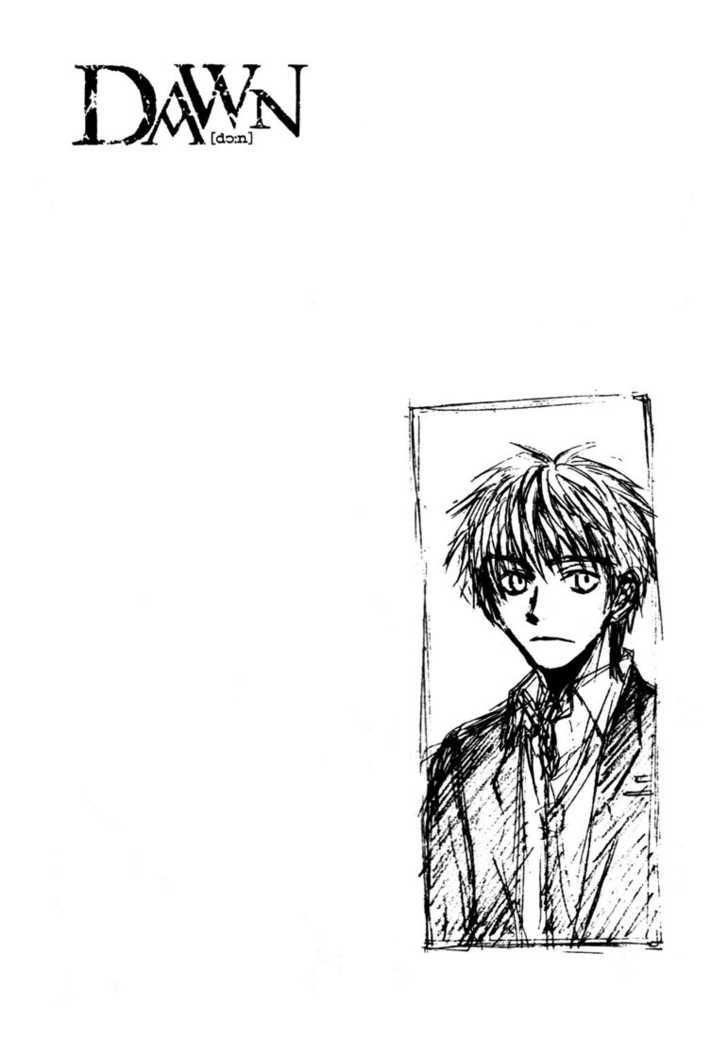 Dawn - Tsumetai Te 2 Page 2