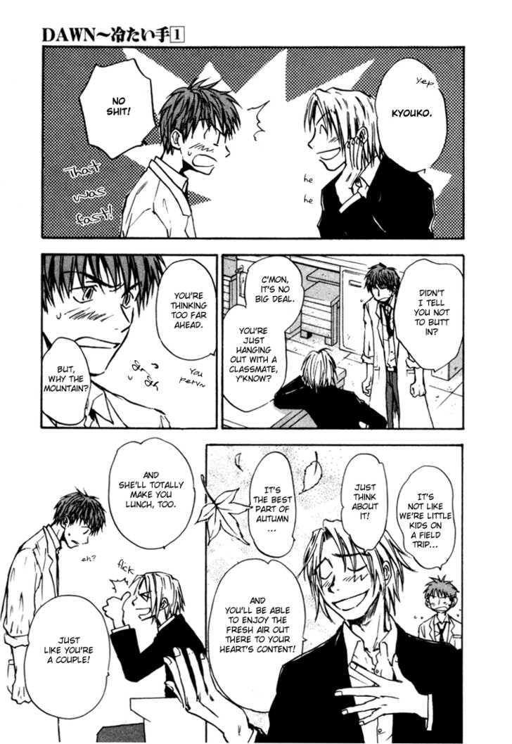 Dawn - Tsumetai Te 5 Page 3