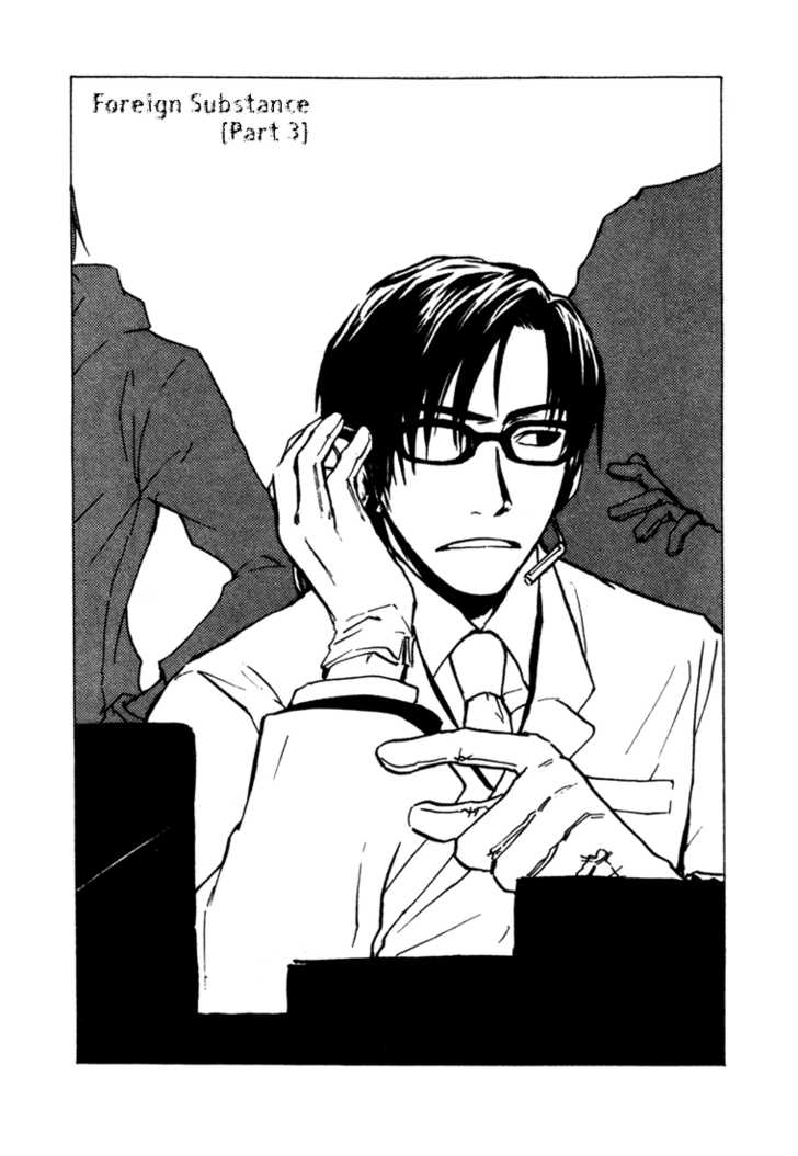 Dawn - Tsumetai Te 6 Page 1