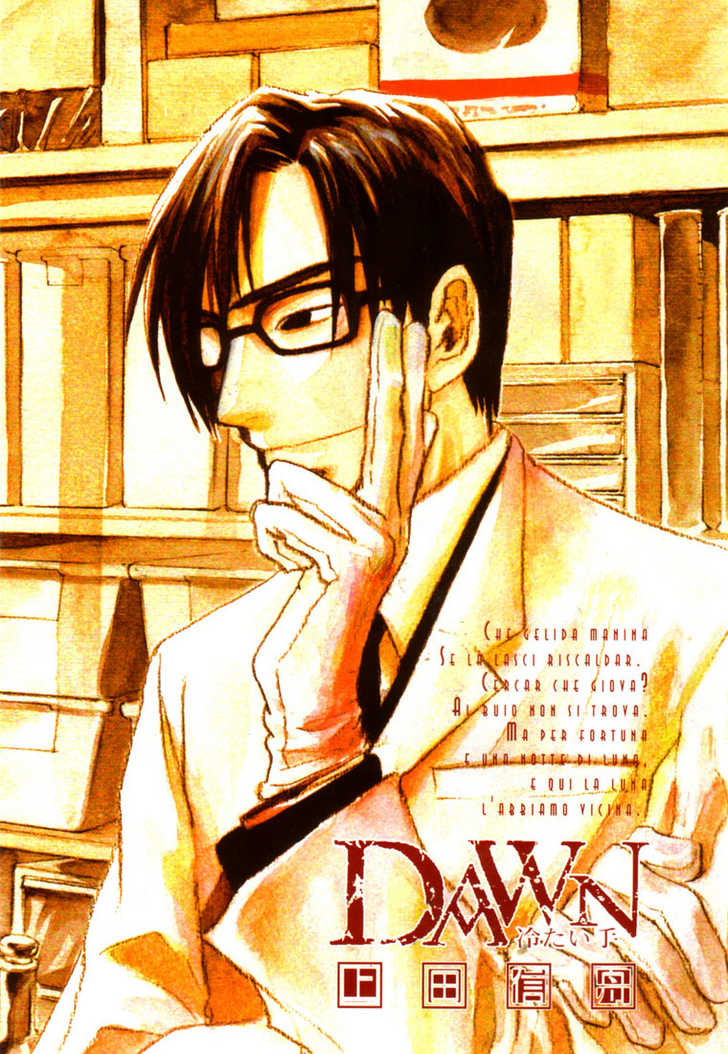 Dawn - Tsumetai Te 7 Page 2