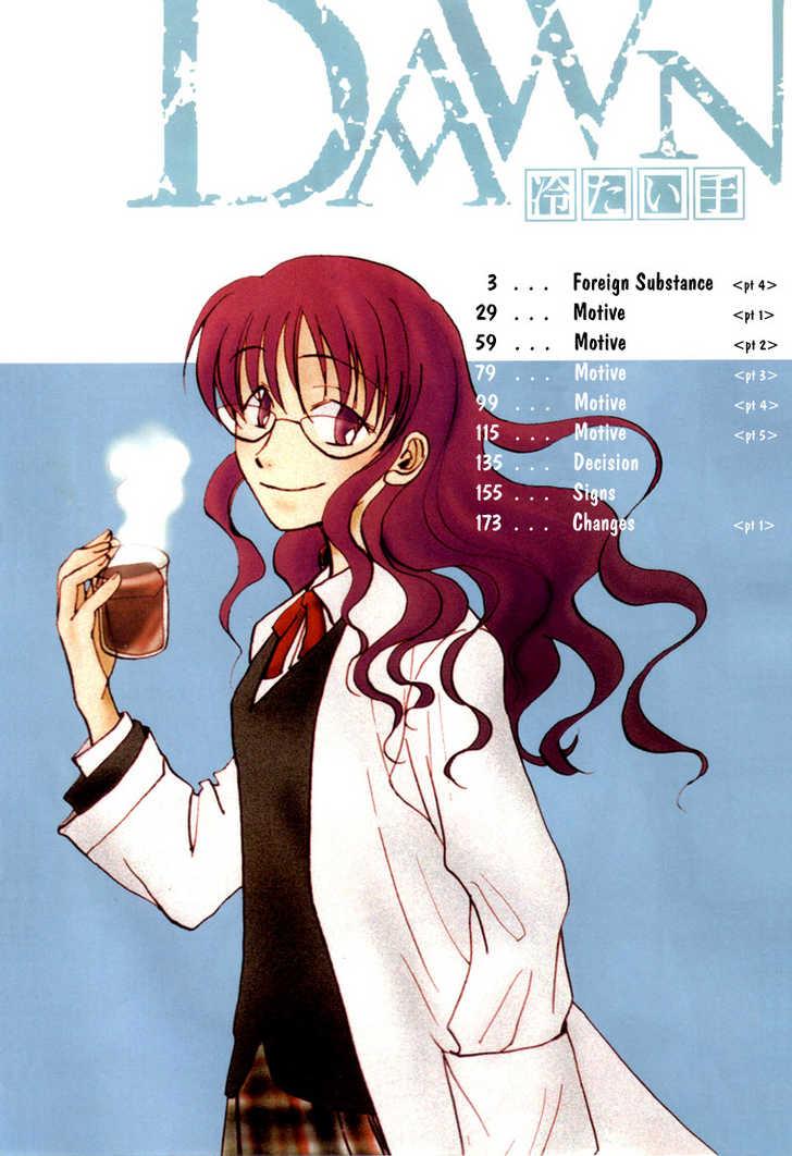 Dawn - Tsumetai Te 7 Page 3