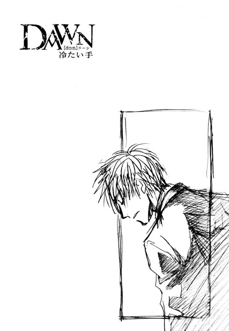 Dawn - Tsumetai Te 8 Page 3