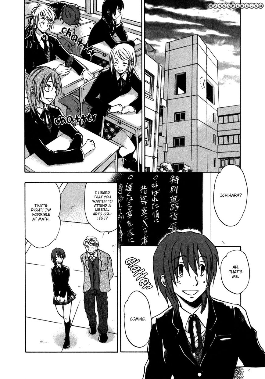 Dawn - Tsumetai Te 30 Page 3
