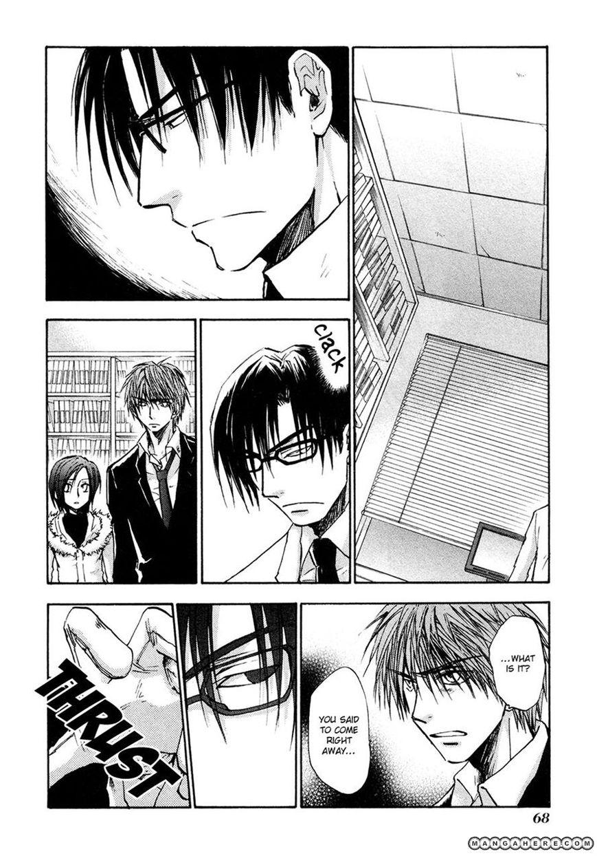 Dawn - Tsumetai Te 35 Page 2