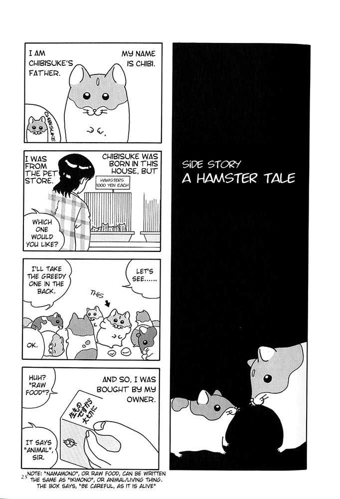 Hamster 3 Page 1