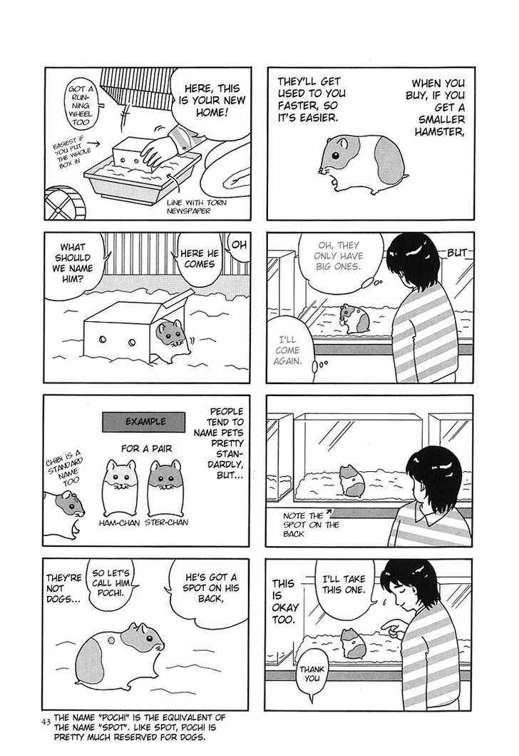 Hamster 5 Page 2