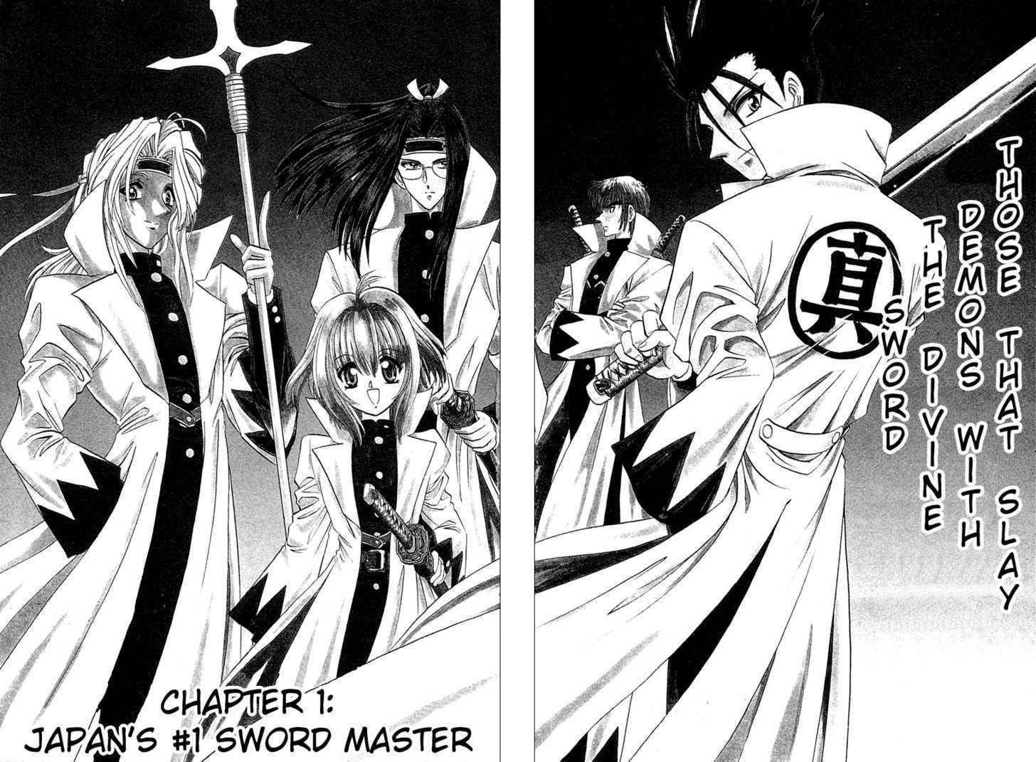 Hana no Shinsengumi 1 Page 2