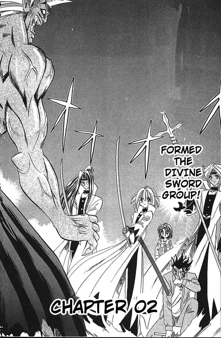 Hana no Shinsengumi 2 Page 2