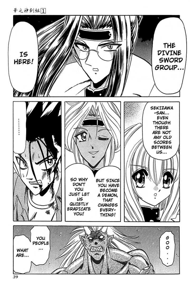 Hana no Shinsengumi 2 Page 3
