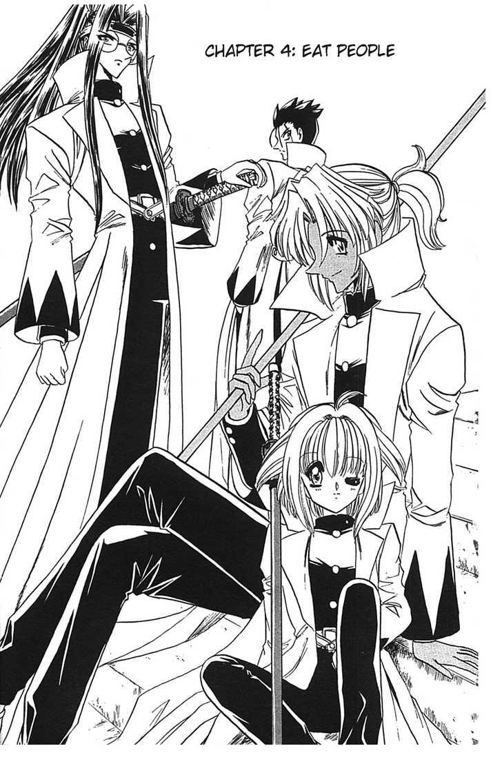 Hana no Shinsengumi 4 Page 1