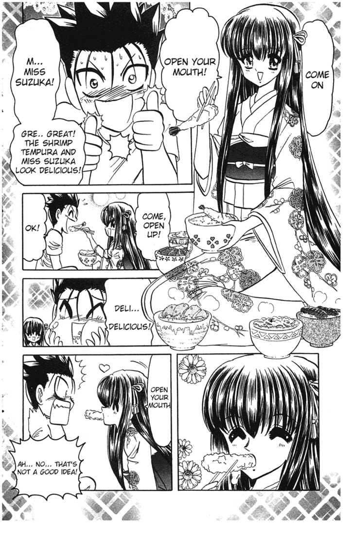 Hana no Shinsengumi 4 Page 2