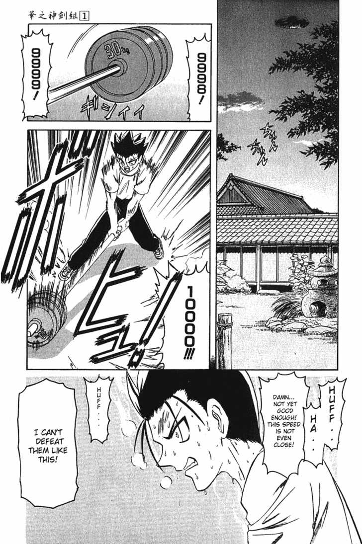 Hana no Shinsengumi 5 Page 2