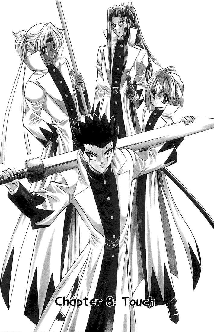 Hana no Shinsengumi 8 Page 1